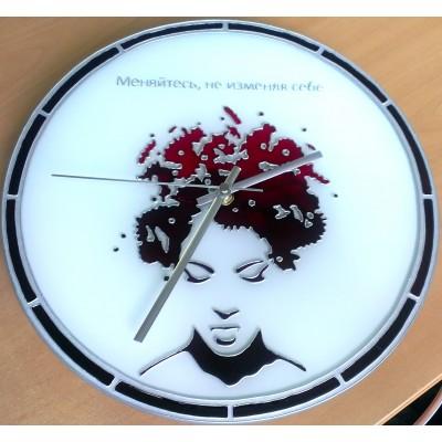 Часы «Меняйтесь, не изменяя себе»